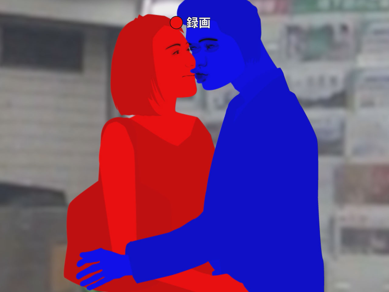 別れ際のキス画像04