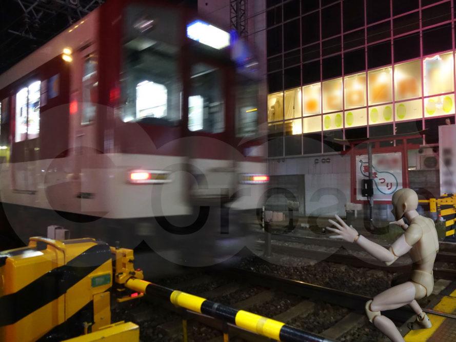 電車を止める人b