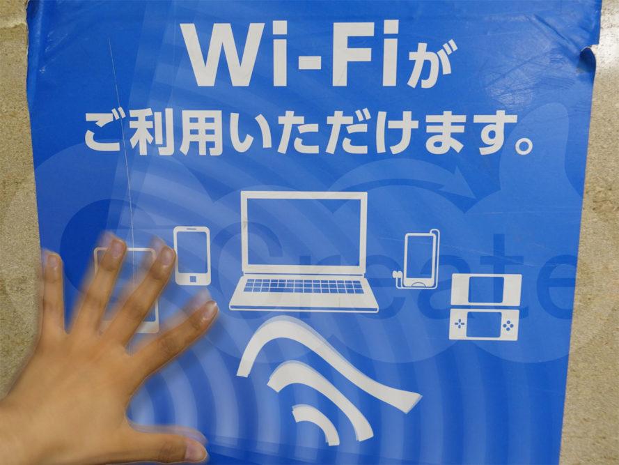 Wi-Fib